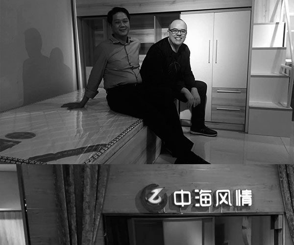 ZHONGHAI FENGQING FURNITURE CO.,LTD / Design Collaboration